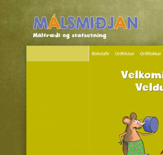 málsmiðjan